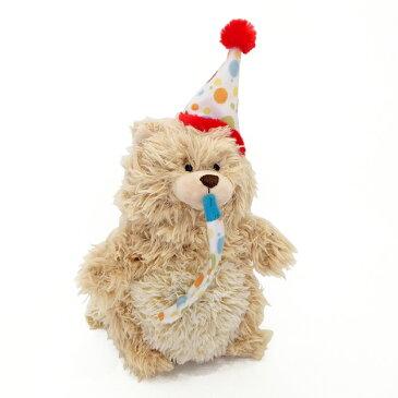 【ぬいぐるみ 逆毛がかわいい パーティキャット】GUND ガンド ねこ 猫 ネコ 人形 女の子 大人にも人気 誕生日プレゼント■あす楽