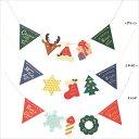 【マークスオリジナル】ガーランド/クリスマスカード