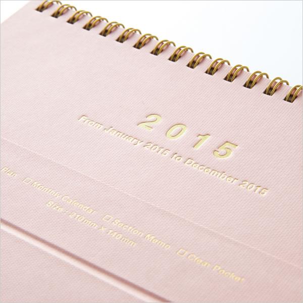 カレンダー カレンダー 2015 スケジュール : 市場】2015手帳・スケジュール ...