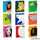 【マークス オリジナル】 [L判サイズ・100枚収納可] コレクションアルバム・アニマル/コルソ グラフィア