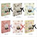 【マークス オリジナル】コレクションアルバム・スノードーム/コルソグラフィア