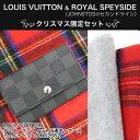 ルイヴィトン 長財布 モノグラム ジッピー・ウォレット M42616 LOUIS VUITTON ヴィトン 財布【10P03Dec16】