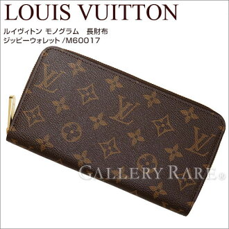 Louis Vuitton Wallet Zipper wallet Monogram M60017 VUITTON LOUIS VUITTON wallets