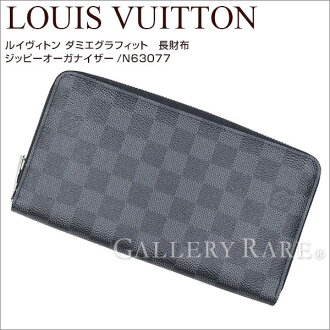 Louis Vuitton long wallet Damien grab fit zippy Organizer N63077 LOUIS VUITTON Vuitton wallet men