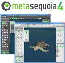 Metasequoia 4 EX(3D CGソフト)