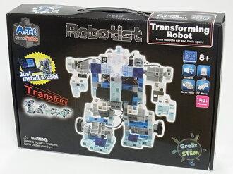 Robotist 轉型機器人 (機器人轉型機器人)