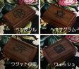 タロットカードの保管と浄化におすすめ!高級タロットボックス☆人気のウォルナット無垢材☆確かな品質とぬくもりを!