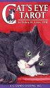 キャッツアイ・タロットカード CAT'S EYE TAROT