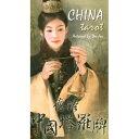 チャイナ・タロットカード China Tarot
