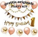 [ハーフ&100日対応] 誕生日 パーティー 飾り 飾り付け バルーン ハッピーバースデー