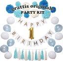 [ハーフ&100日対応] 選べる5色 誕生日 パーティー 飾り 飾り付け バルーン ハッピーバ