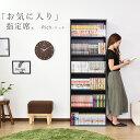本棚 書棚 多目的棚 幅60cm フリーラック 収納 コミック ラック おしゃれ 大容量 木製 オープン ディスプレイ ラック 書棚 【リッチ】