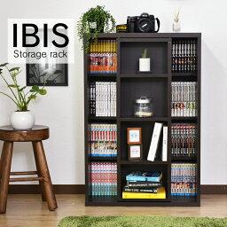 本棚 スライド書棚 幅60cm スライド式本棚 木製 本棚 ラック 収納 【アイビス】