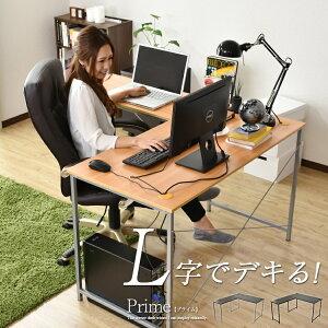 パソコン コーナー オフィス シンプル ブラック ブラウン ナチュラル