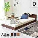 ベッドフレーム ダブル ベッド ローベッド フロアベッド ダブルサイズ 棚 コンセント付き NEWアトラスD KIC ドリス