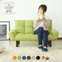 RoomClip商品情報 - 人気のソファ2人掛け ローソファでリクライニング可能 かわいい女子力高めなファブリック ソファ コージー KIC ドリス
