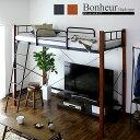 【クーポンで10%オフ 8/10 0時 - 8/16 10時】 人気のロフトベッド ベッド シングル 収