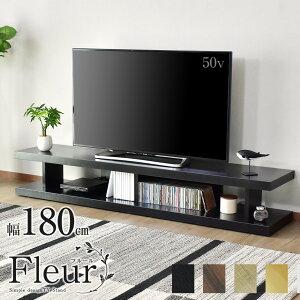 テレビ台 ローボード おしゃれ テレビボード 180 TV台