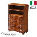 ヴェローナクラシック 丸脚ファックス台 イタリア 家具 ヨーロピアン FAX台アンティーク風 引越し祝い 母の日