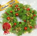 クリスマスリースΦ35cm (レッドアップル)北欧風 お洒落なリース