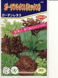 坂田莴苣生菜种子园(生菜组合是)···[レタス種 サカタ・・・ガーデンレタス(ミックス)・・・<サカタのレタスです。種のことならお任せグリーンデポ>]