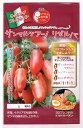 サンマルツアーノ リゼルバ  パイオニアエコサイエンスの調理用トマト種です
