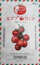 中玉トマト種エスプロッソトマトパイオニア