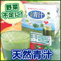 Natural blue juice 3 box sets ( 20%), Oita Prefecture, kunisaki peninsula of organic and chemical fertilizers