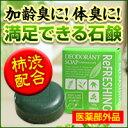 D_soap200_200