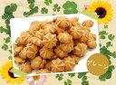 菊芋ふすま豆乳クッキープレーン225g ★糖質制限2袋以上で送料無料 安心♪小麦粉・糖類・卵ゼロ!♪低糖質・低カロリーで不溶性・水溶性食物繊維たっぷり♪ロカボローカーボ1小麦ふすま100%ブランクッキー美味しいよ♪ 10P03Dec16