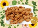 【糖質制限 低糖質】菊芋ふすま豆乳クッキー225g黒ゴマ 2袋以上送料無料 小麦粉・糖類・卵