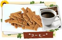 ファイバークッキーコーヒー クッキー ダイエット