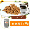 【糖質制限 低糖質】おから100%ファイバークッキーコ