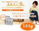 カロリー糖質ゼロ★エリスリトール500g 糖質制限・ダ