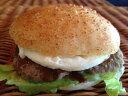とろ〜りたまごのハンバーガー