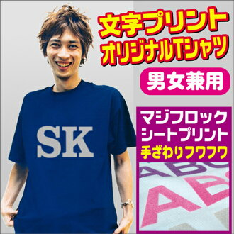 Original T shirt, color and character printing T shirts ★ マジフロック