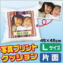 Original cushion size / one side print [excellent case] [photograph print] [cushion cover] [45cm] [excellent comfortable  _ case]