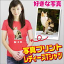 Original T-shirt / Lady's T-shirt [photograph print] [excellent case] [team T-shirt] [interesting T-shirt] [lib crew neck] [excellent comfortable ギフ _ case]