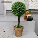 人工観葉植物 03 手入れ要らずのおしゃれでかわいいグリーン 造花 年中明るい緑のまま 造花 観葉植物 フェイクグリーン フラワー インテリア 雑貨 送料無料 02P18Jun16