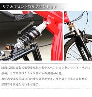 折りたたみ自転車20インチWサスペンションで乗り心地にこだわり!シマノ社製6段変速ギア付き折り畳み自転車通勤や街乗りに最適♪コンパクトに畳めるのでマンション玄関先に車に積んでアウトドアに♪