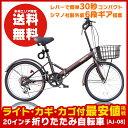 ★秋のサイクリングキャンペーン★[本州送料無料] ★フロント...