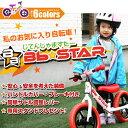 ペダルなし自転車 ブレーキ付き 幼児用自転車 ランニングバイク 子供用 トレーニングバイク キッズバイク おもちゃ 乗用玩具 子供 幼児 子供自転車 プレゼントに最適 BB★STAR ビービースター
