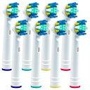 ブラウン (BRAUN) オーラルB (Oral-B) 対応 歯間ワイパー付ブラシ EB-25 電動歯ブラシ用 互換 替えブラシ (8本セット) 安心一年保証