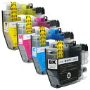 ブラザー用 互換インクカートリッジ LC3111 全色顔料 (BK/C/M/Y) 4色セット 残量表示機能付 ICチップ対応 安心一年保証