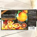 ブラッドオレンジ 苗木 タロッコ 15cmポット苗 オレンジ 苗 gv