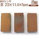 【14日20:00-21日1:59】1,000円クーポン+P2倍 /茶色レ