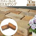 【14日20:00-21日1:59】1,000円クーポン+P2倍 /アンテ