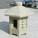 【アウトレット市場】灯篭 寸松庵 / 高さ約36cm / サビ御影石【重】