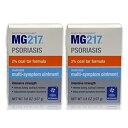 【2個セット】エクスプレス便! MG217 PSORIASIS  軟膏 3.8oz