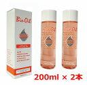【 お買い得☆二本セット】バイオイル☆大容量200 ml / 6.7oz  BIOOIL バイオオイル 美容オイル Biooil